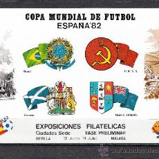 Sellos: HOJA RECUERDO COPA MUNDIAL FUTBOL ESPAÑA 82 FASE PRELIMINAR CIUDADES SEDES SIN DENTAR SEVILLA MALAGA. Lote 32416479