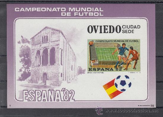 HOJA RECUERDO COPA MUNDIAL FUTBOL ESPAÑA 82 CIUDAD SEDE 9 SIN DENTAR OVIEDO, CARLOS TARTIERE (Sellos - España - Pruebas y Minipliegos)