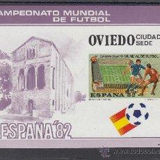 Sellos: HOJA RECUERDO COPA MUNDIAL FUTBOL ESPAÑA 82 CIUDAD SEDE 9 SIN DENTAR OVIEDO, CARLOS TARTIERE. Lote 48113200