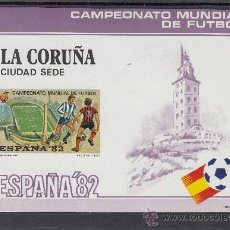 Sellos: HOJA RECUERDO COPA MUNDIAL FUTBOL ESPAÑA 82 CIUDAD SEDE 6 SIN DENTAR LA CORUÑA, RIAZOR . Lote 114633310