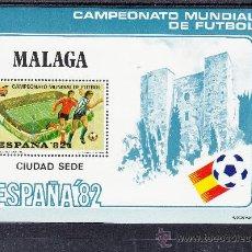 Sellos: HOJA RECUERDO COPA MUNDIAL FUTBOL ESPAÑA 82 CIUDAD SEDE 8 MALAGA, LA ROSALEDA. Lote 114633103