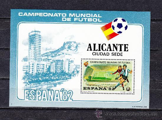 HOJA RECUERDO COPA MUNDIAL FUTBOL ESPAÑA 82 CIUDAD SEDE 1 ALICANTE, RICO PEREZ (Sellos - España - Pruebas y Minipliegos)