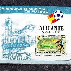 Sellos: HOJA RECUERDO COPA MUNDIAL FUTBOL ESPAÑA 82 CIUDAD SEDE 1 ALICANTE, RICO PEREZ . Lote 31007588