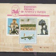 Sellos: HOJA RECUERDO EXP. FIL. AMERICA Y ESPAÑA ESPAMER80 3 - 12 OCTUBRE 1980 MADRID. Lote 34556297