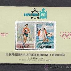 Sellos: HOJA RECUERDO EXPO OCIO 8O, II EXP. FIL OLIMPICA Y DEPORTIVA, OLIMPIADA 1980 MOSCU, 15-23/3/1980 MAD. Lote 30589464