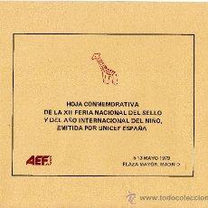 Sellos: HOJA RECUERDO AÑO INTERNACIONAL NIÑO Y XII FERIA NAC SELLO CARPETA EMITIDA POR UNICEF DENTADA Y SIN+. Lote 41225676