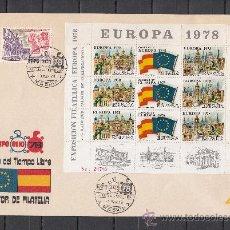 Sellos: HOJA RECUERDO XI FERIA SELLO, EXP. FIL. EUROPA 1978 EN SOBRE MATº MADRID 3/3/78 EXPO OCIO 78 . Lote 30607664