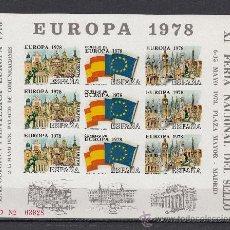 Sellos: HOJA RECUERDO XI FERIA SELLO 6-15/5/78 Y EXP. FIL. EUROPA 1978 2-15/5/78 SIN DENTAR. Lote 35506763