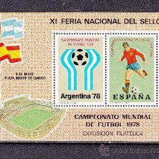 Sellos: HOJA RECUERDO XI FERIA SELLO 6-15/5/78 Y EXP. FIL. CAMPEONATO MUNDIAL DE FUTBOL ARGENTINA 78 . Lote 30607815