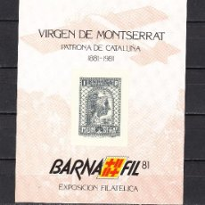 Sellos: HOJA RECUERDO 104 EXPOSICION FILATELICA BARNAFIL 81, VIRGEN DE MONTSERRAT. Lote 127158690