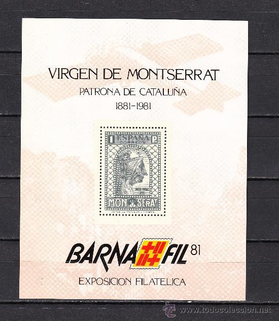 HOJA RECUERDO 103 EXPOSICION FILATELICA BARNAFIL 81, VIRGEN DE MONTSERRAT (Sellos - España - Pruebas y Minipliegos)