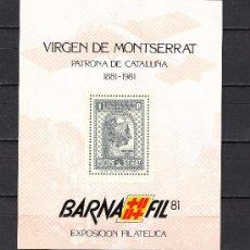 Sellos: HOJA RECUERDO 103 EXPOSICION FILATELICA BARNAFIL 81, VIRGEN DE MONTSERRAT. Lote 134538882