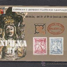 Sellos: HOJA RECUERDO 98 EXFILNA 81 PALENCIA, EXPOSICION Y JORNADAS FILATELICAS NACIONAL. Lote 48822131
