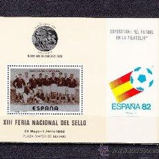 Selos: HOJA RECUERDO 82 FOURNIER EXP. -EL FUTBOL EN LA FILATELIA- ESPAÑA 82 +. Lote 134539966