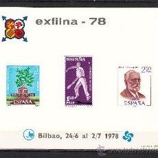 Sellos: HOJA RECUERDO 65 FOURNIER EXFILNA 78, BILBAO 24/6 AL 2/7 1978, +. Lote 31199037