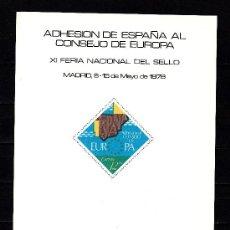 Sellos: HOJA RECUERDO 64 FNMT ADHESION ESPAÑA AL CONSEJO DE EUROPA, XI FERIA NAC SELLO, +. Lote 176623333