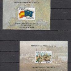 Sellos: HOJA RECUERDO 60/1 FOURNIER EXP. FIL. EUROPA 78, XI FERIA NAC. SELLO +. Lote 30625698