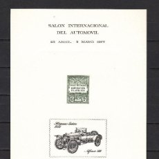 Sellos: HOJA RECUERDO 45 SALON INTERNACIONAL DEL AUTOMOVIL, 23/4-3/5 1977 + . Lote 30627050
