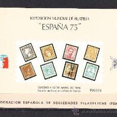 Sellos: HOJA RECUERDO 36 EXP. MUNDIAL DE FILATELIA ESPAÑA 75, FESOFI, +. Lote 134540086