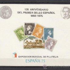 Sellos: HOJA RECUERDO 30 CXXV ANIVº DEL PRIMER SELLO ESPAÑOL, EXP. MUNDIAL ESPAÑA 75 +. Lote 134540053