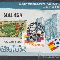 Sellos: HOJA RECUERDO COPA MUNDIAL FUTBOL ESPAÑA 82 CIUDAD SEDE 8 MALAGA USADA, LA ROSALEDA . Lote 30583922