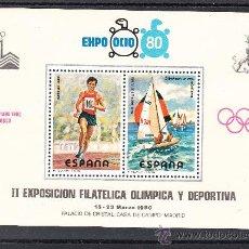 Sellos: HOJA RECUERDO EXPO OCIO 8O, II EXP. FIL OLIMPICA Y DEPORTIVA, OLIMPIADA 1980 MOSCU, 15-23/3/1980 MAD. Lote 71181290