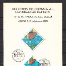 Sellos: HOJA RECUERDO 64 FNMT ADHESION ESPAÑA AL CONSEJO DE EUROPA, XI FERIA NAC SELLO, MATº +. Lote 30623222