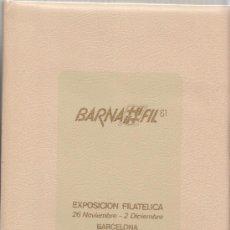 Sellos: HOJA RECUERDO LIBRO CONMEMORATIVO BARNAFIL 81, CONTIENE HR 103/4, HISTORIA CATALUÑA +. Lote 34556318