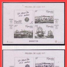 Sellos: PRUEBAS OFICIALES 1987 EXPAMER´87 -MISMO NÚMERO- EDIFIL Nº 12 Y 13 (*). Lote 31488683