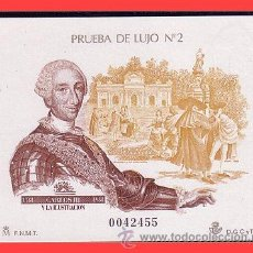 Sellos: PRUEBAS OFICIALES 1988 CARLOS III Y LA ILUSTRACIÓN EDIFIL Nº 17 (*). Lote 31488786