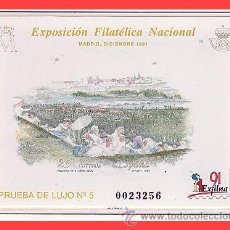 Sellos: PRUEBAS OFICIALES 1991 EXFILNA´91, MADRID EDIFIL Nº 24 (*). Lote 31491075