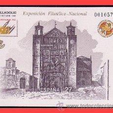 Sellos: PRUEBAS OFICIALES 1992 EXFILNA VALLADOLID, BARCELONA EDIFIL Nº 27 (*). Lote 31545654