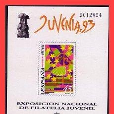 Sellos: PRUEBAS OFICIALES 1993 JUVENIA´93 CORUÑA EDIFIL Nº 30 (*). Lote 31546583