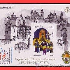 Sellos: PRUEBAS OFICIALES 1993 EXFILNA´93 ALCAÑIZ EDIFIL Nº 29 (*). Lote 31546597