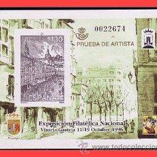 Sellos: PRUEBAS OFICIALES 1996 EXFILNA´96 VITORIA EDIFIL Nº 61 (*). Lote 31559923