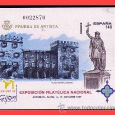 Sellos: PRUEBAS OFICIALES 1997 EXFILNA´97 GIJÓN EDIFIL Nº 64 (*). Lote 31559929