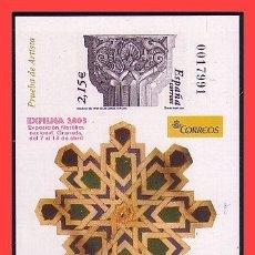 Sellos: PRUEBAS OFICIALES 2003 EXFILNA 2003 GRANADA, EDIFIL Nº 80 (*). Lote 31637814