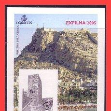Sellos: PRUEBAS OFICIALES 2005 EXFILNA 2005 ALICANTE, EDIFIL Nº 90 (*). Lote 31637849