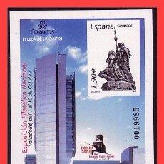 Sellos: PRUEBAS OFICIALES 2004 EXFILNA 2004 VALLADOLID, EDIFIL Nº 84 (*). Lote 31638438