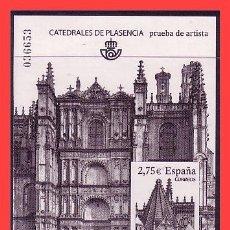 Sellos: PRUEBAS OFICIALES 2010 CATEDRAL DE PLASENCIA, EDIFIL Nº 101 (*). Lote 31638478
