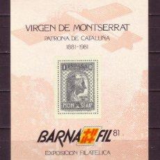 Sellos: ESPAÑA HB 103*** - AÑO 1981 - BARNAFIL 81 - VIRGEN DE MONTSERRAT - PATRONA DE CATALUÑA. Lote 32827517