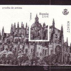 Sellos: ESPAÑA PL 102 - AÑO 2010 - CATEDRAL DE SEGOVIA. Lote 32983392