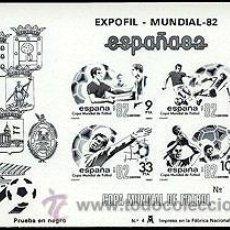 Sellos: ESPAÑA PRUEBAS OFICIALES 4/5 ** ESPAÑA 82. Lote 33583728