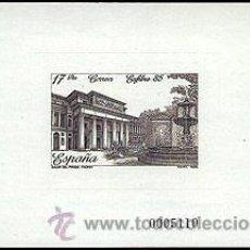 Sellos: ESPAÑA PRUEBAS OFICIALES Nº 8 ** EXFILNA 85. Lote 33583901