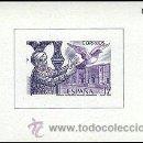 Sellos: ESPAÑA PRUEBAS OFICIALES Nº 10 ** EXFILNA 86. Lote 33584146