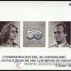 Sellos: ESPAÑA PRUEBAS OFICIALES Nº 15 ** NATALICIO. Lote 33585038