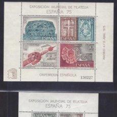 Sellos: ESPAÑA 1975 EDIFIL 2252 - 2253, EXPOSICION MUNDIAL DE FILATELIA ESPAÑA 75, NUEVO SIN FIJASELLOS **. Lote 33986798