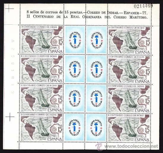 8 SELLOS DE CORREOS 15 PESETAS ESPAÑA 1977, CORREO DE INDIAS ESPAMER 77 (Sellos - España - Pruebas y Minipliegos)