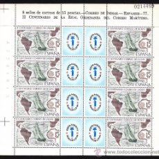 Sellos: 8 SELLOS DE CORREOS 15 PESETAS ESPAÑA 1977, CORREO DE INDIAS ESPAMER 77. Lote 33994677