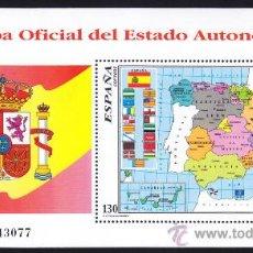 Sellos: ESPAÑA 1996, EDIFIL 3460, MAPA OFICIAL DEL ESTADO AUTONOMICO, NUEVA SIN FIJASELLOS. Lote 33994901